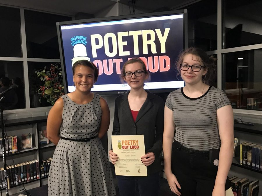 Poetry Out Loud 2018
